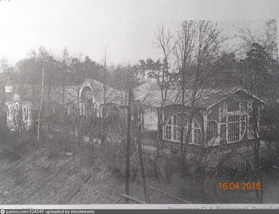 Покровское-стрешнево 1970-79.jpg