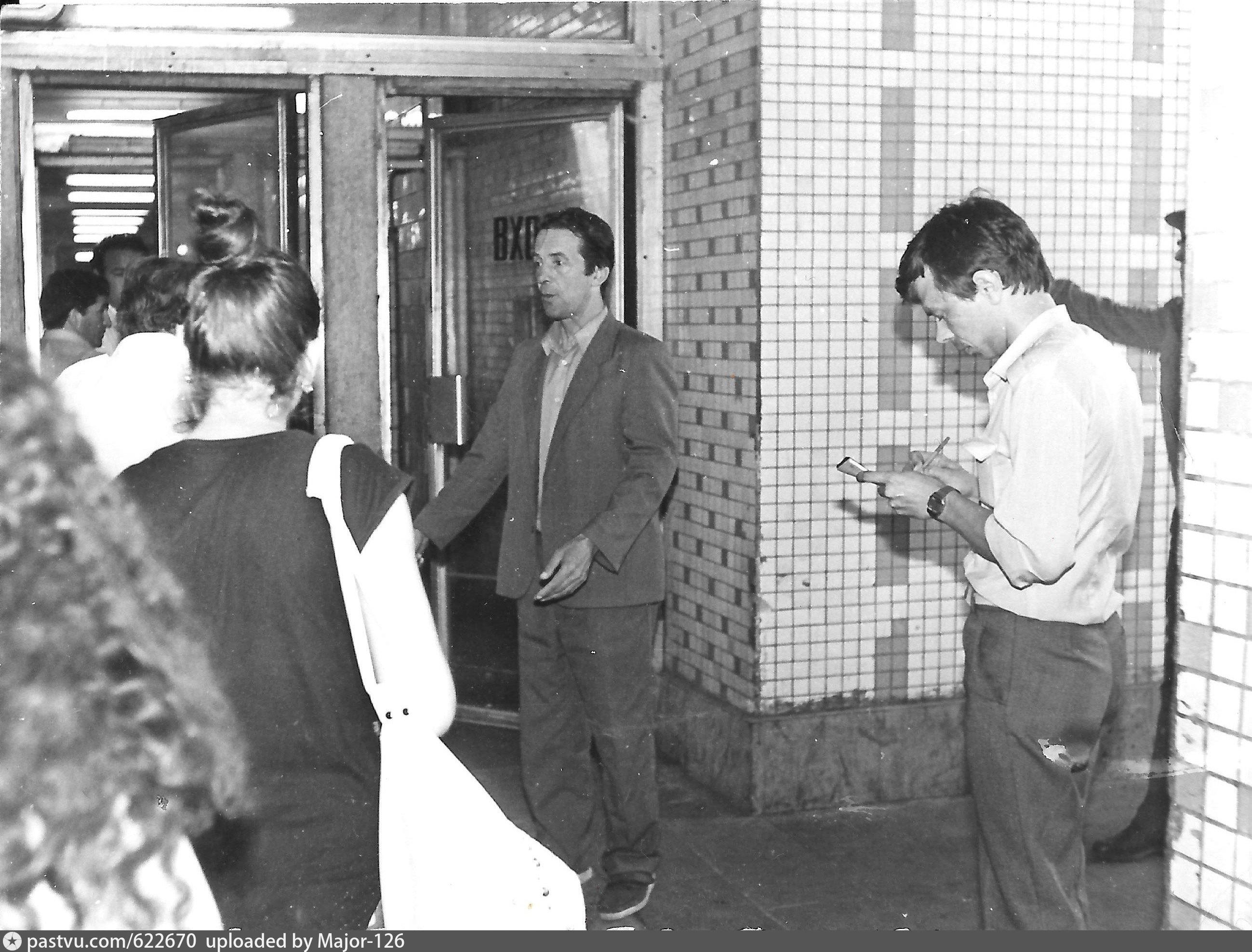 курский тоннель 1 1990.jpg