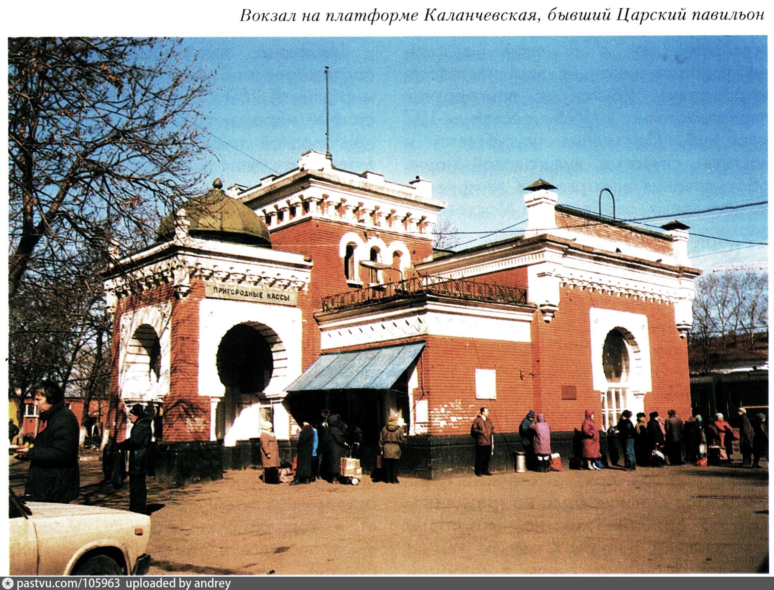 каланчевская 90-95.jpg