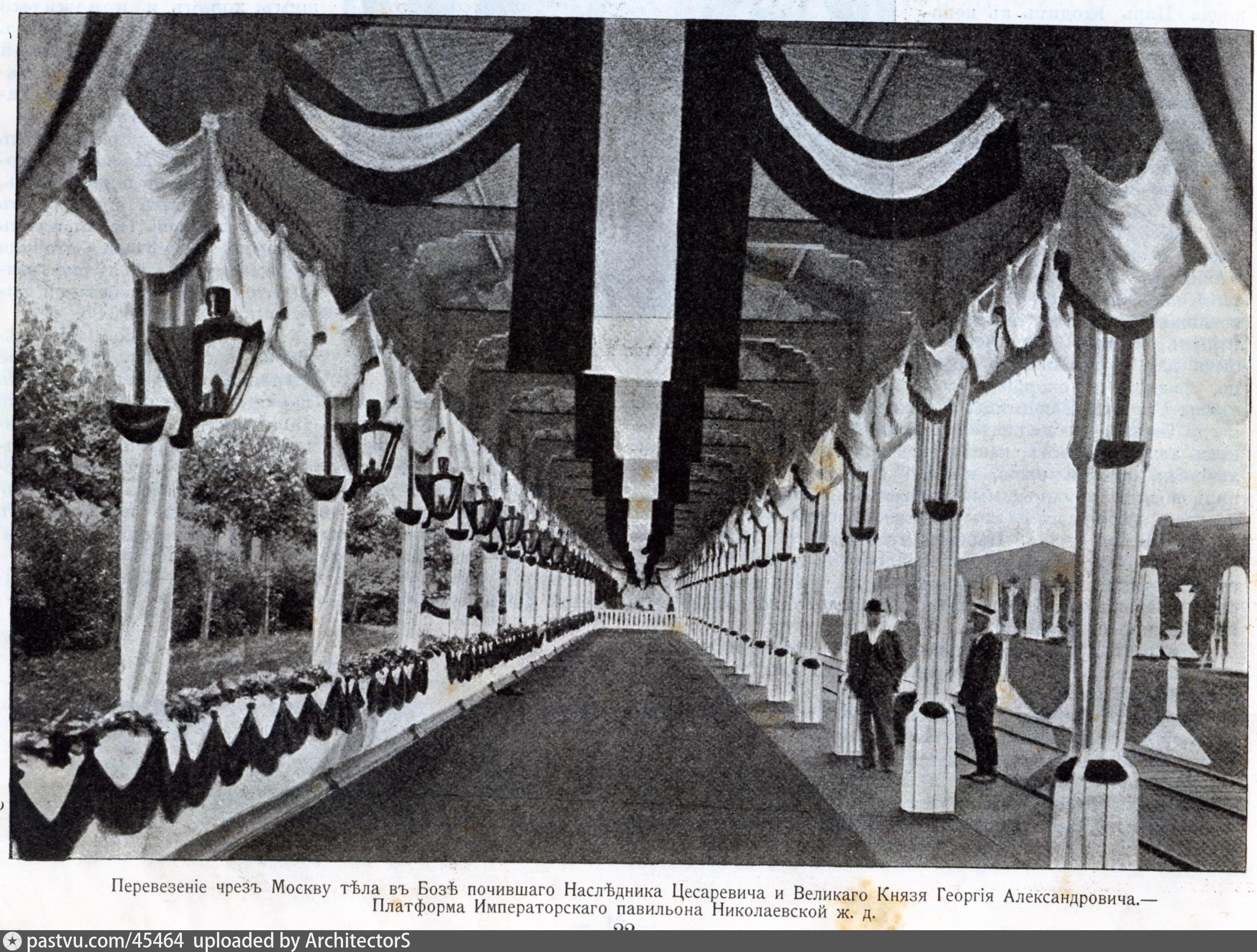 каланчевская 1899.jpg
