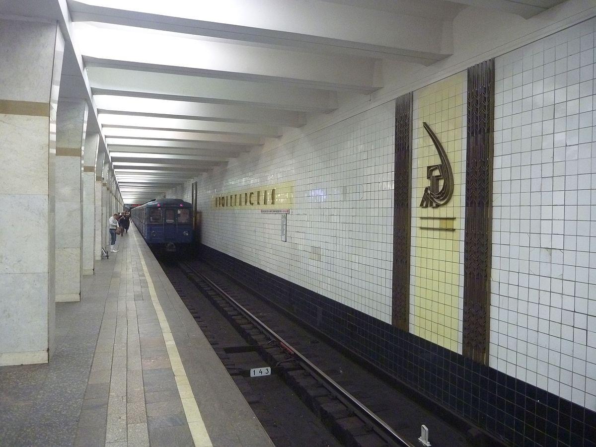 Пролетарская плитка-2.jpg