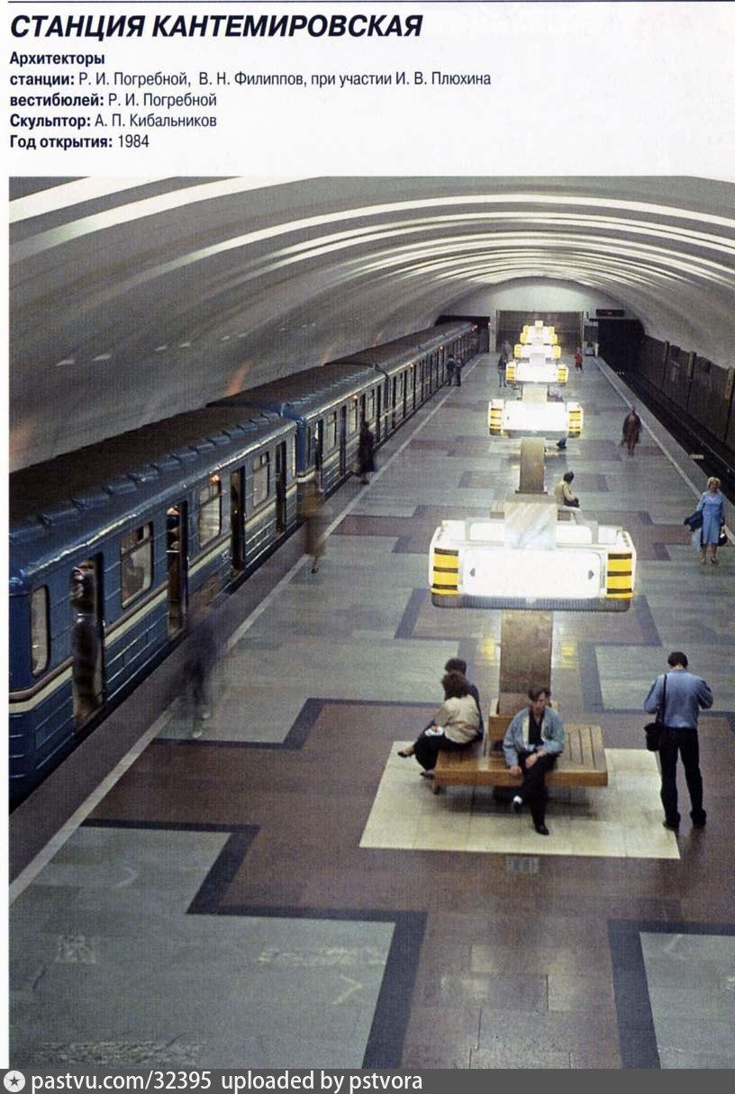 Кантемировская 1984.jpg