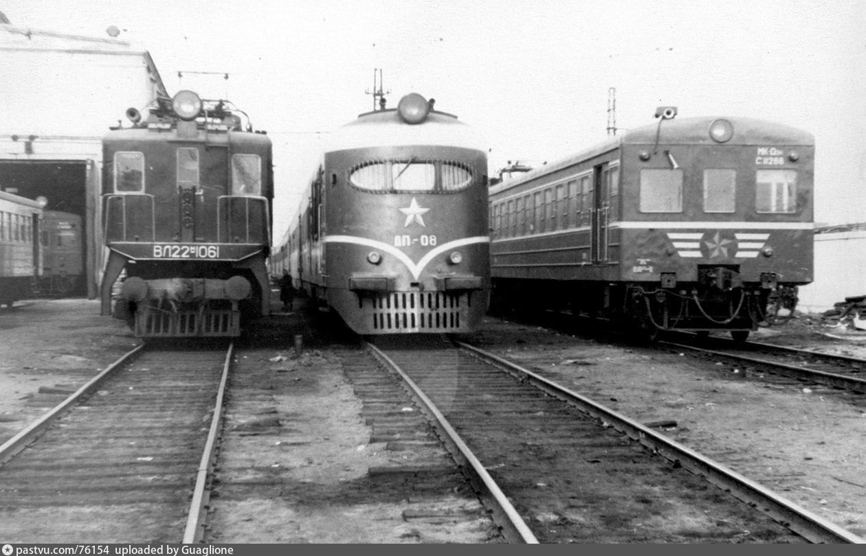 Перерва 1951.jpg