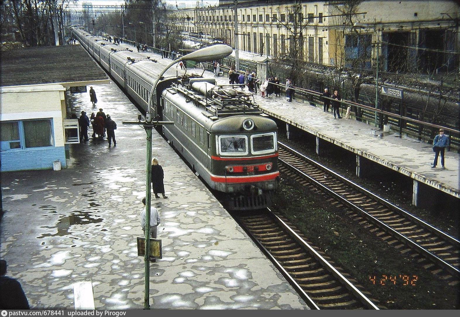 Перерва 1992.jpg