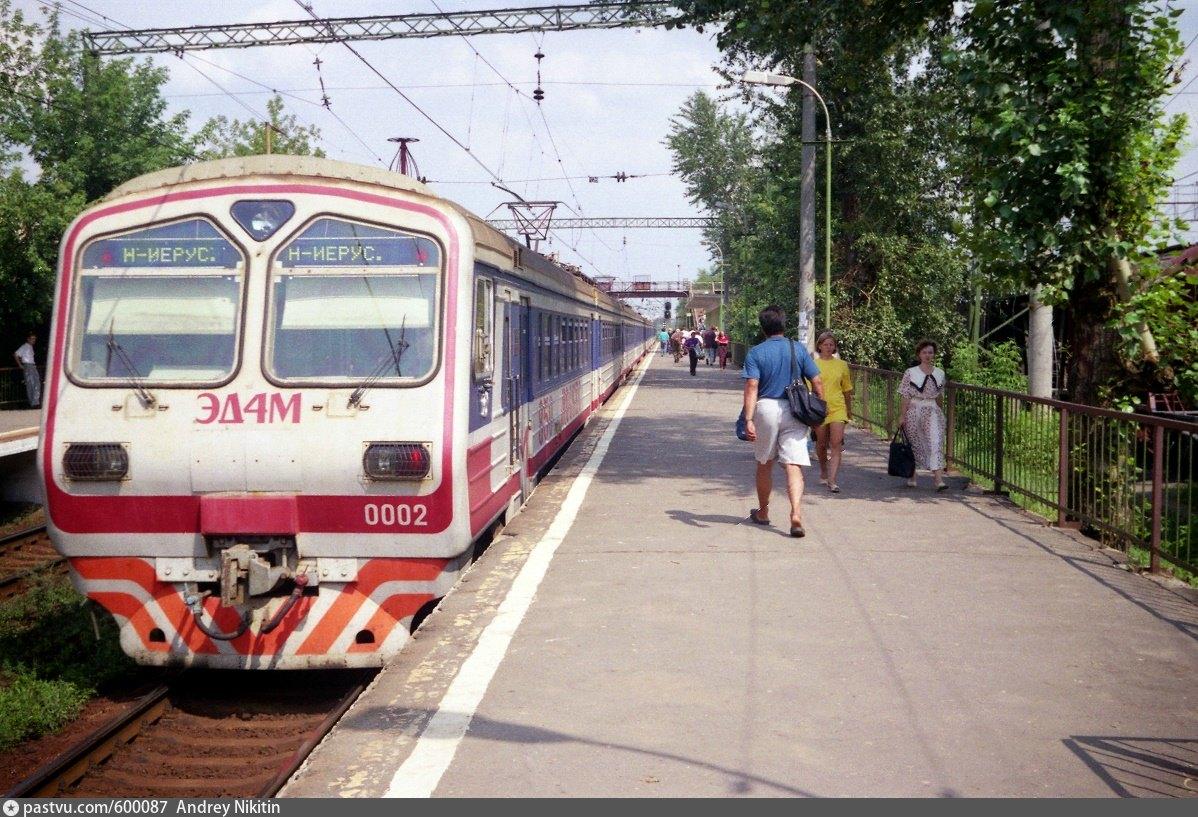 Перерва 1998.jpg
