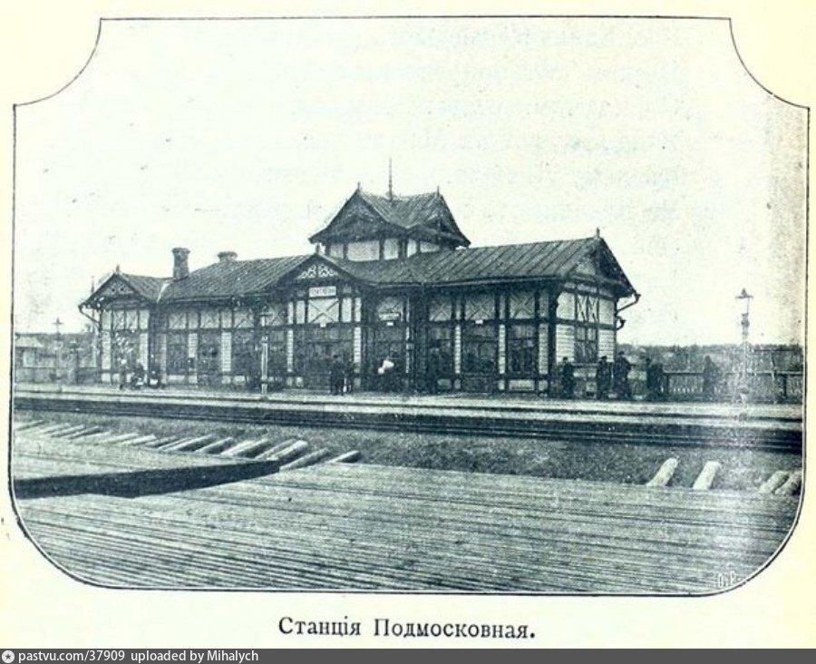 Красный балтиец 1905-06.jpg