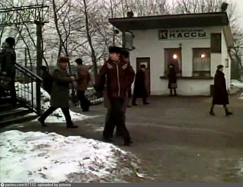 ржевская 1977-2.jpg