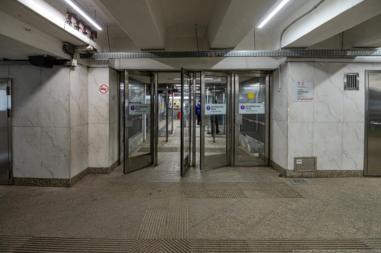 Октябрьское поле метро фото сегодня