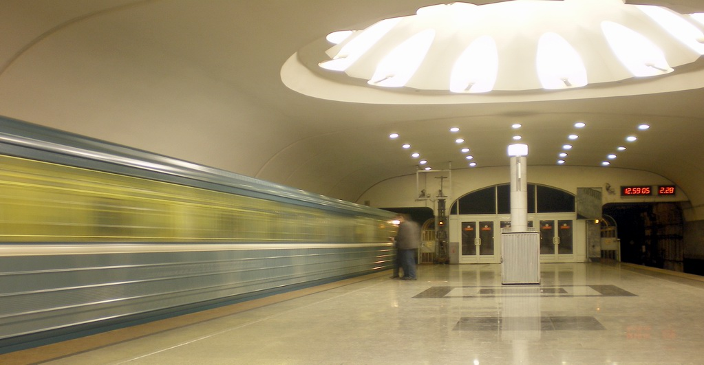 фото открытие станции аннино предлагаются