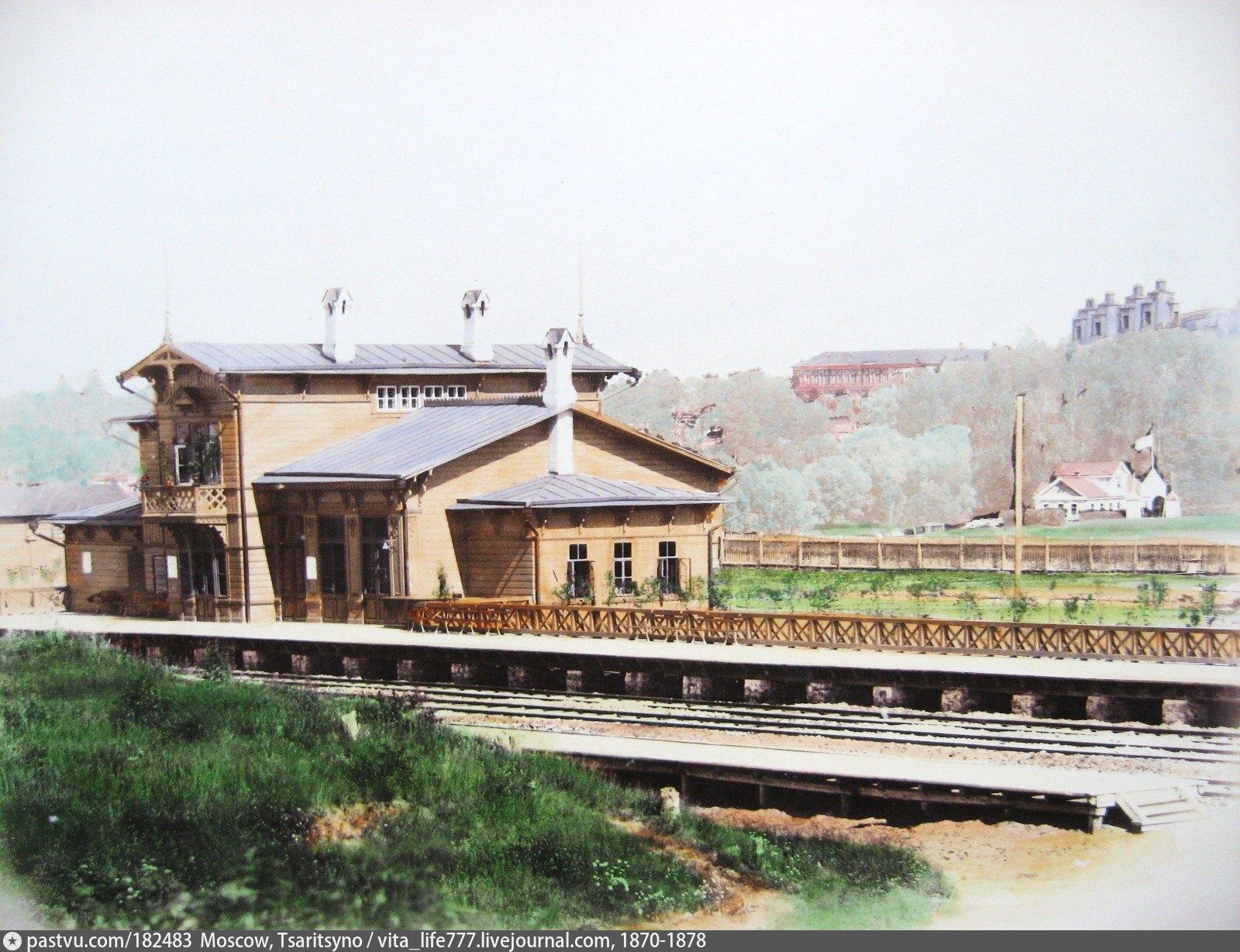 царицино 1870-78.jpg