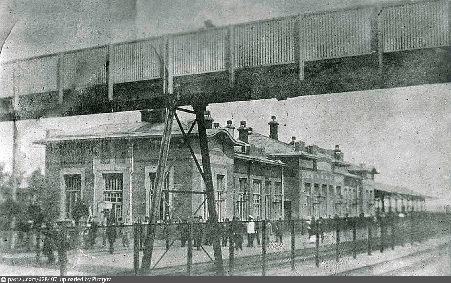 царицино 1900-е.jpg