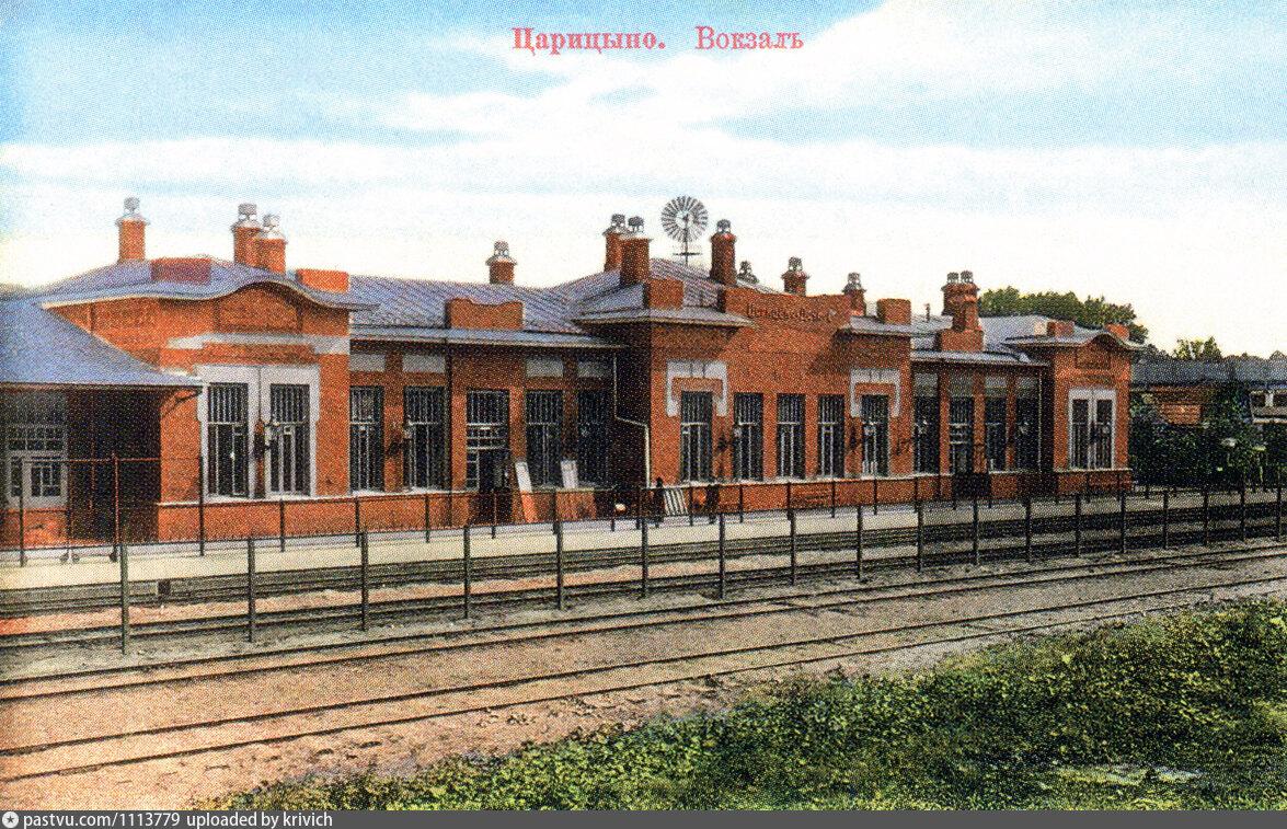 царицино 1908-12.jpg