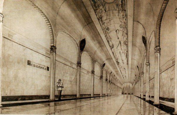 1940 Душкин проект.jpg