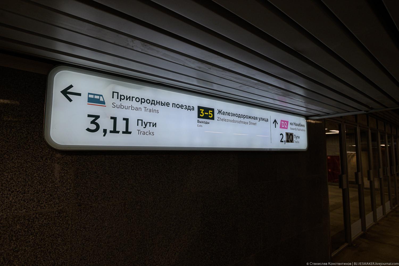 DSC_8549.jpg
