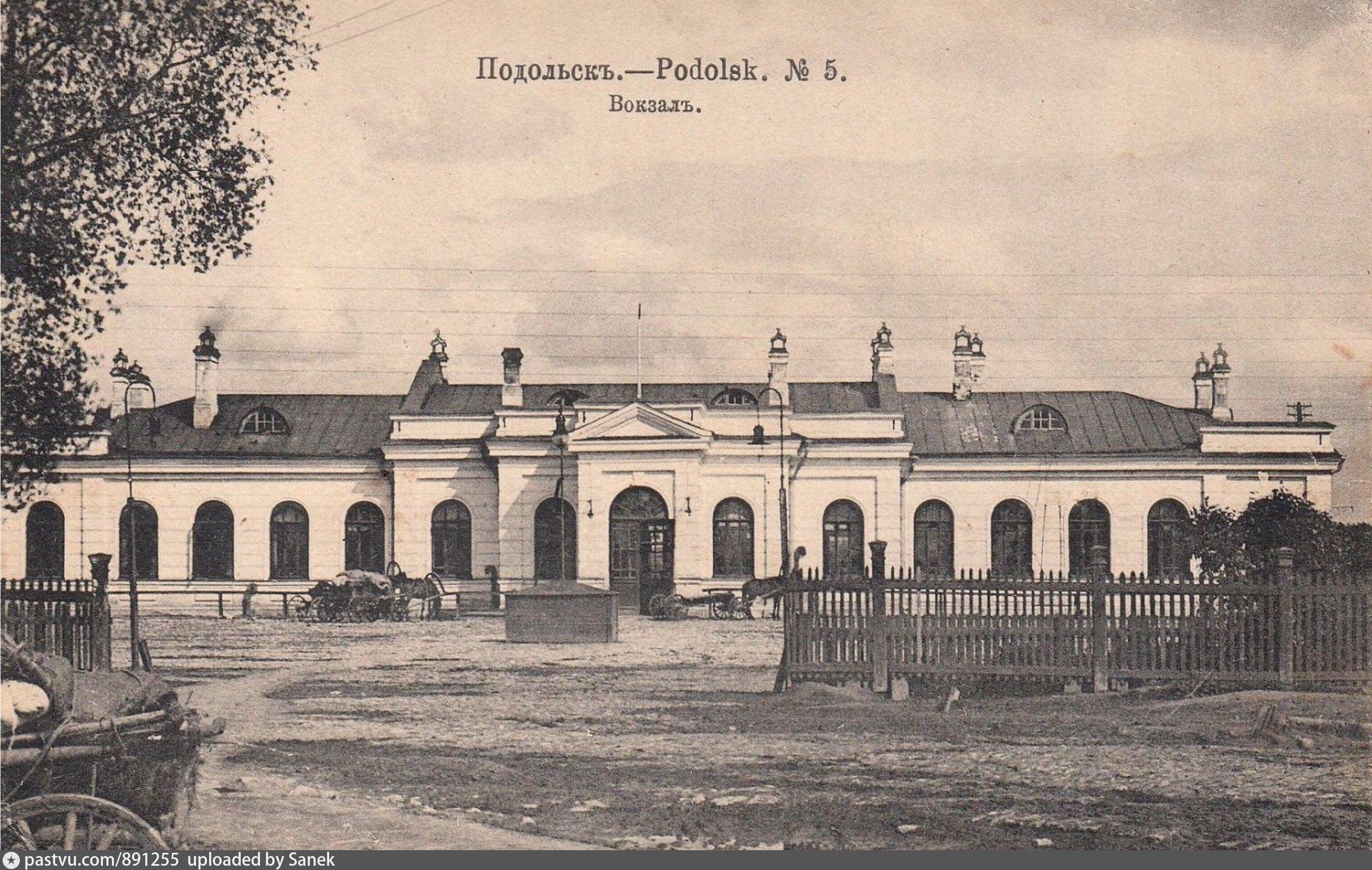 Подольск 1910.jpg