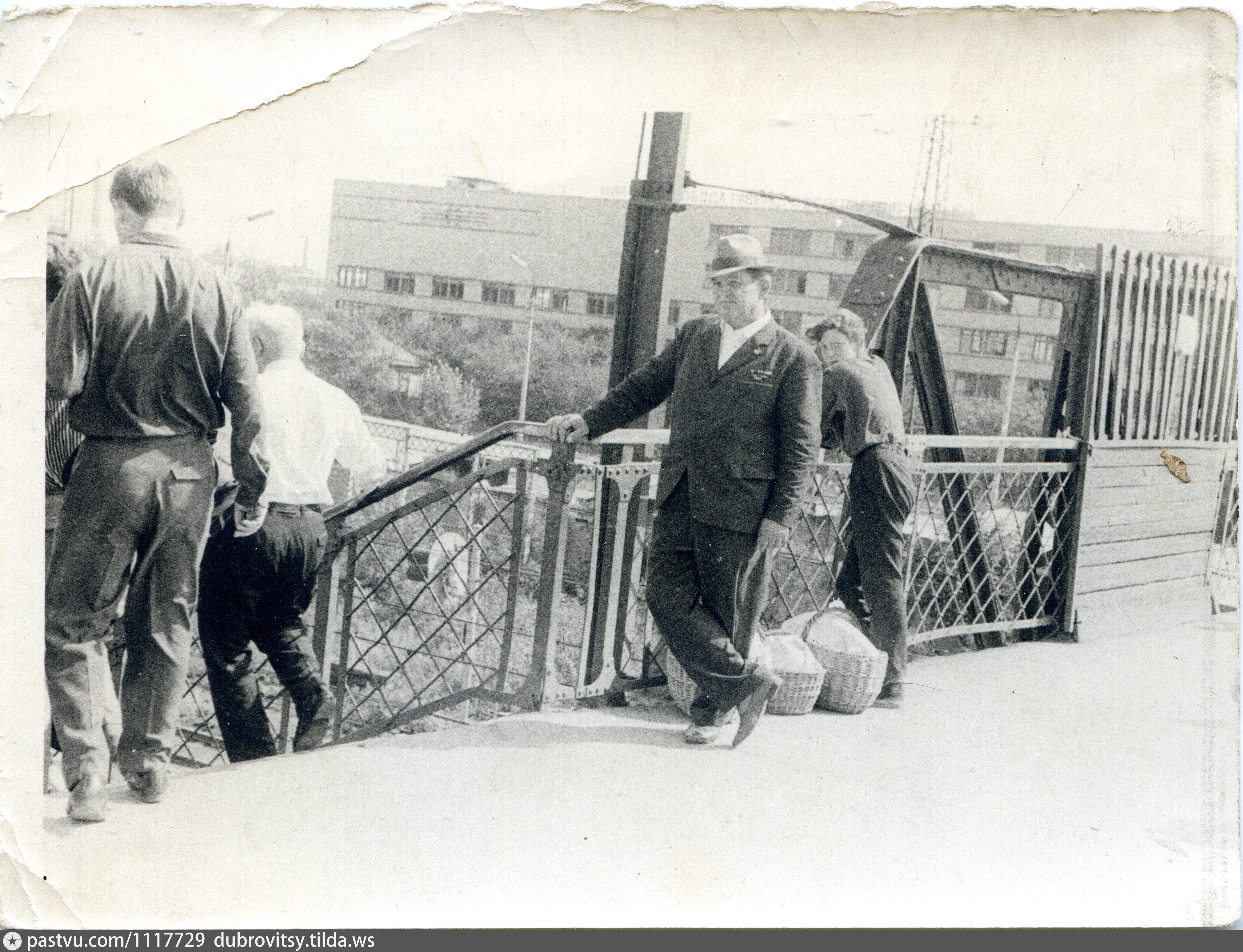 Подольск 1964-69.jpg