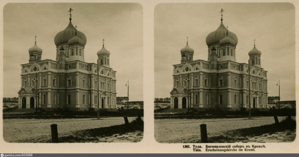 Богоявленский собор 1900-16.jpg