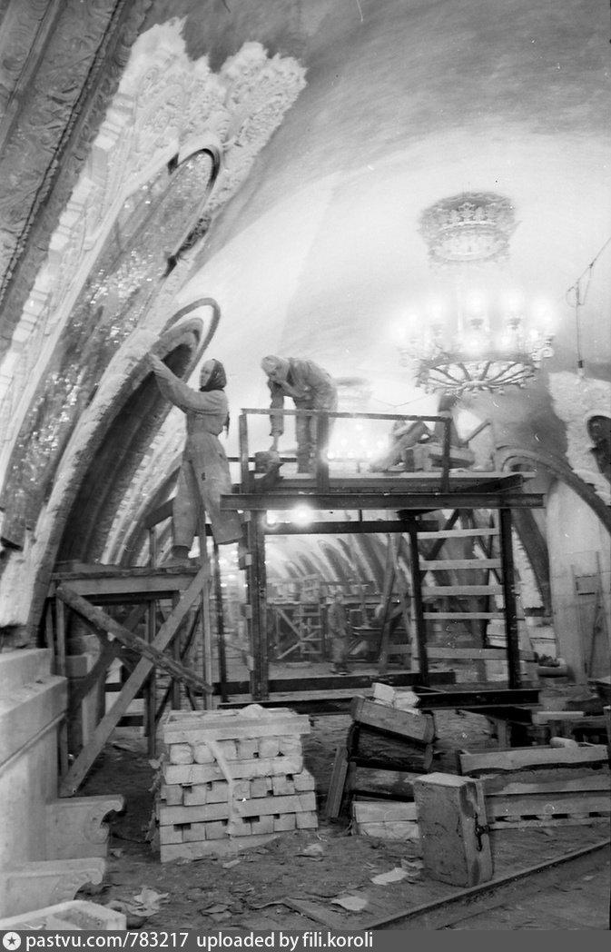 Киевская 1953.jpg