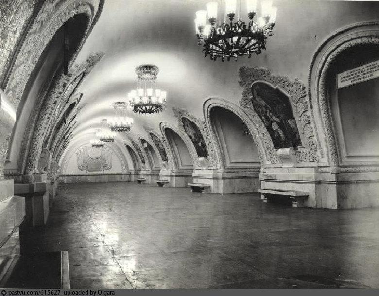 Киевская 1954-2.jpg