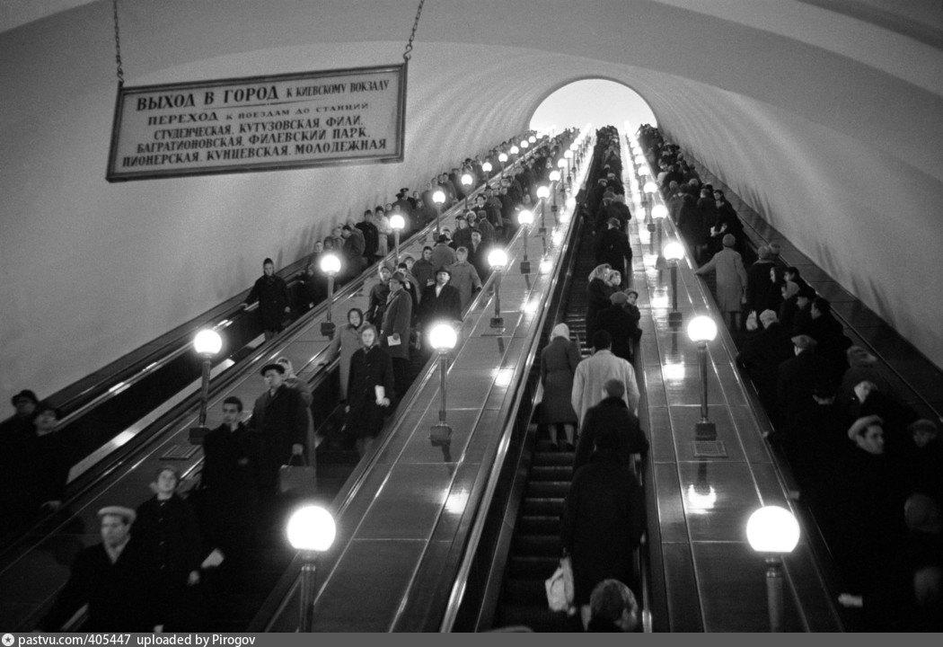 Киевская 1967.jpg