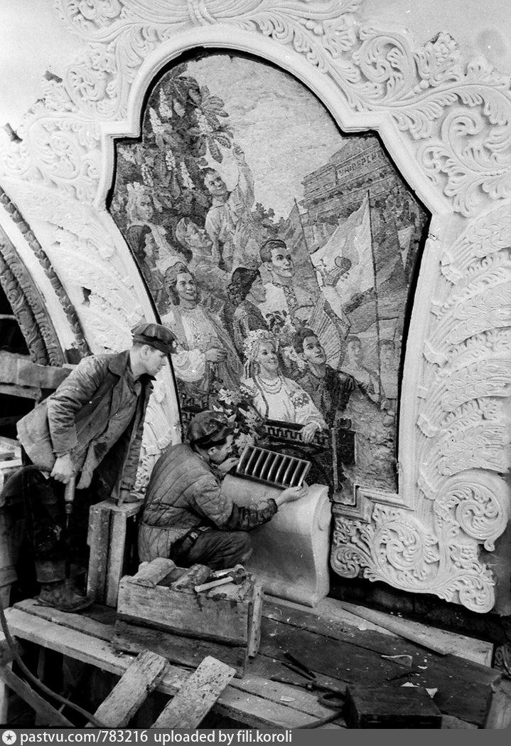 Киевская 1953-3.jpg