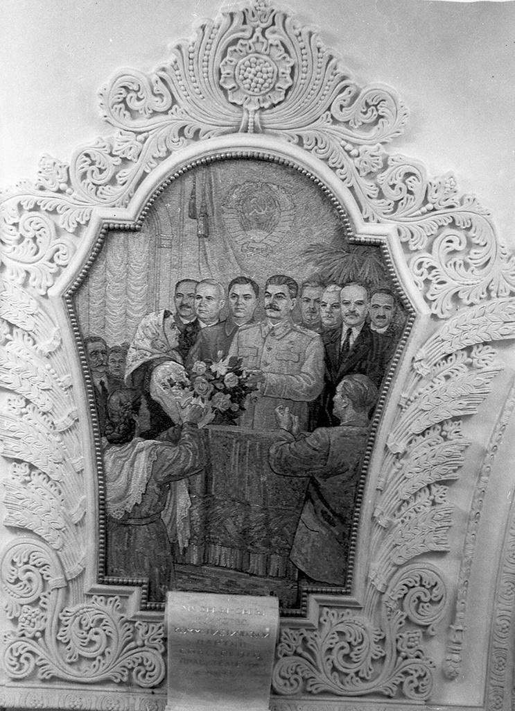 Киевская мозаика.jpg