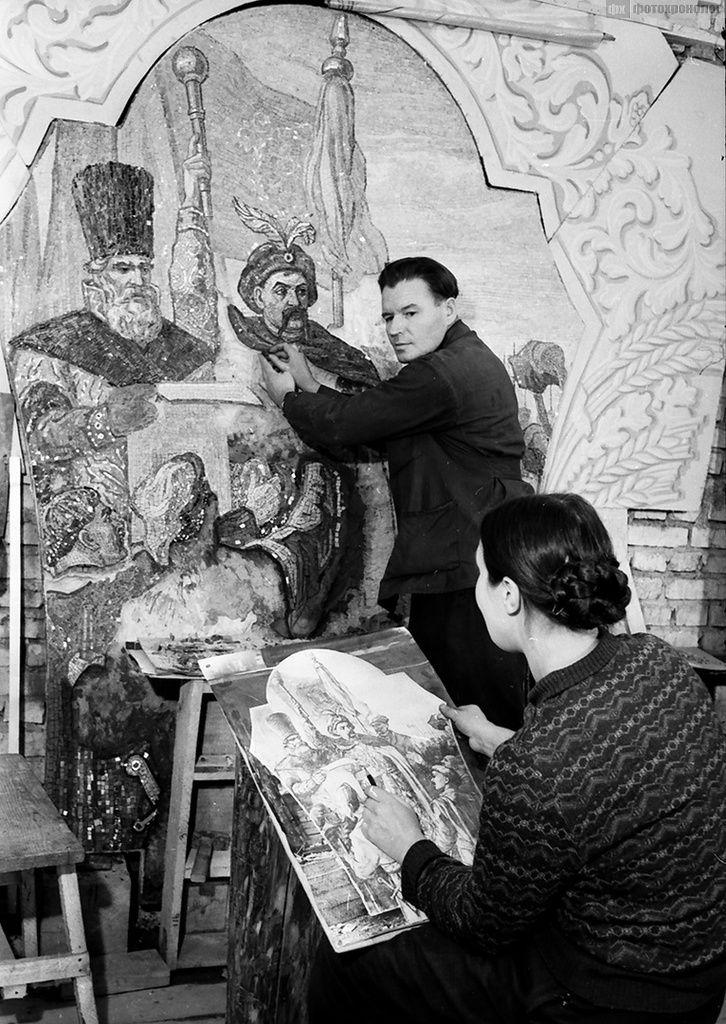 Киевская мозаика-4.jpg