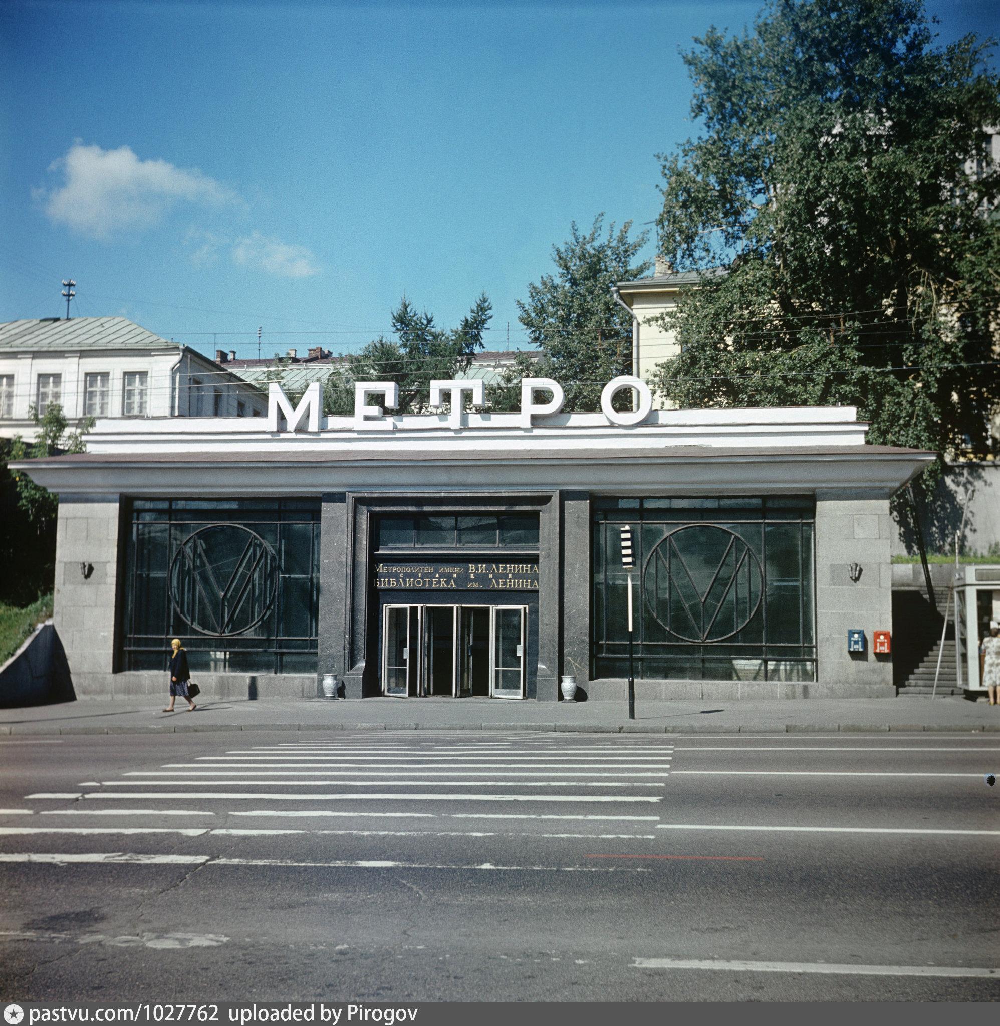 Библиотека 1980.jpg