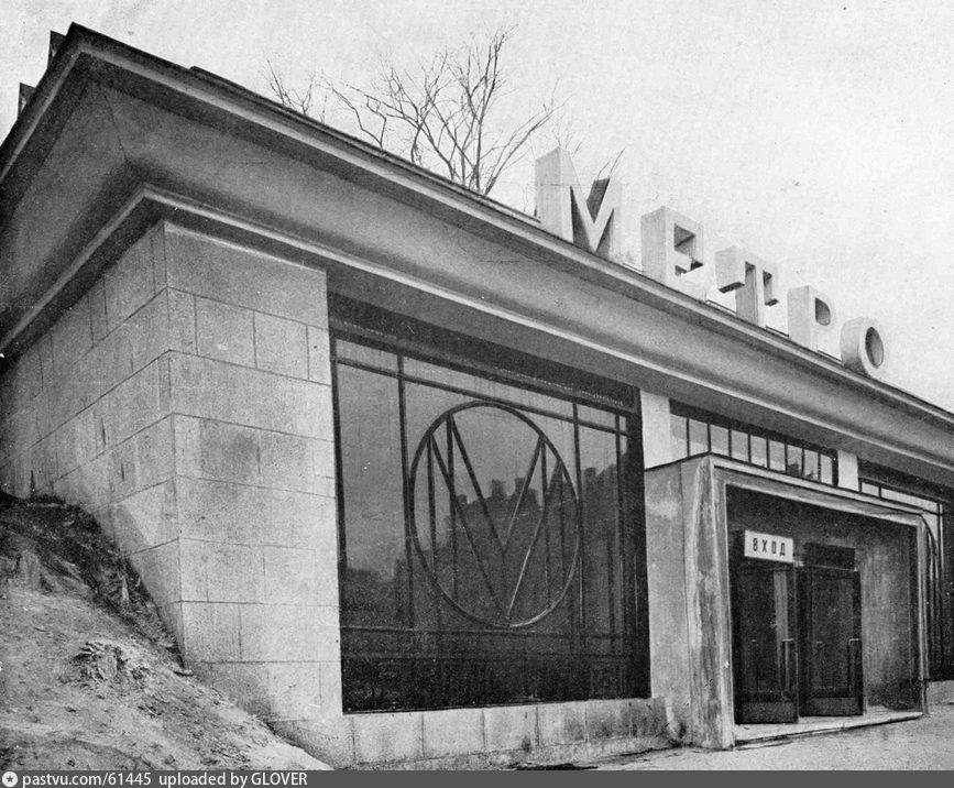 Библиотека 1935-2.jpg