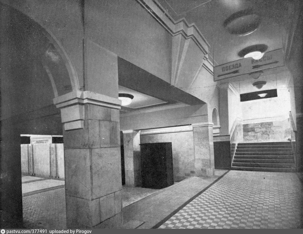 Библиотека 1935-3.jpg