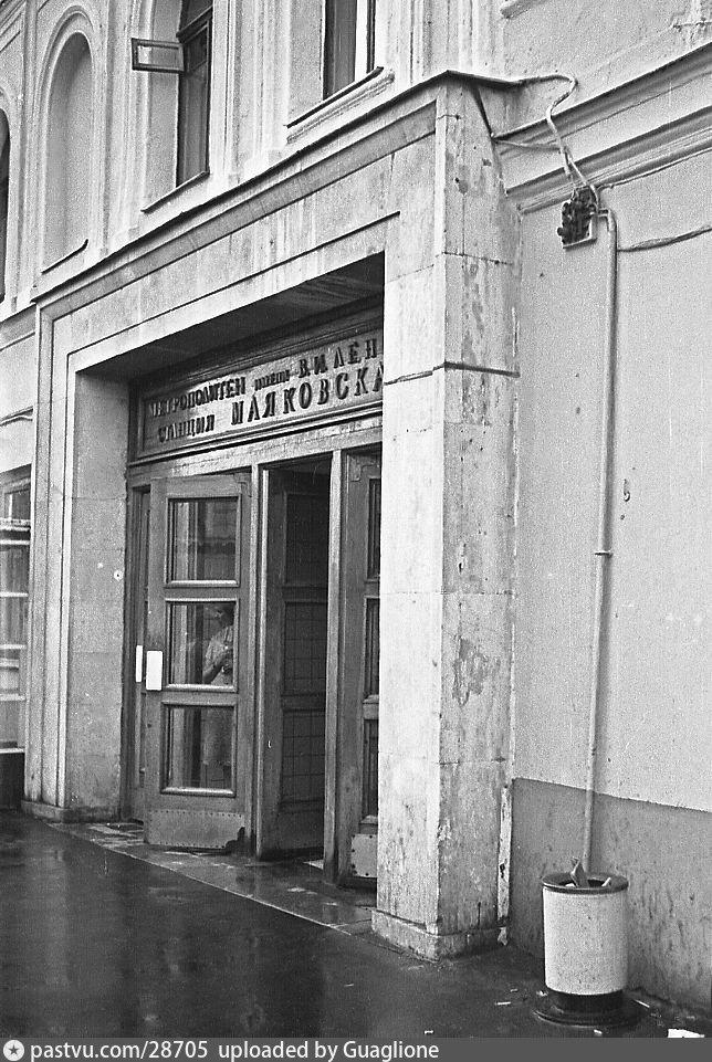 маяковская 1973.jpg