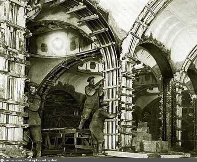 маяковская 1937-38.jpg