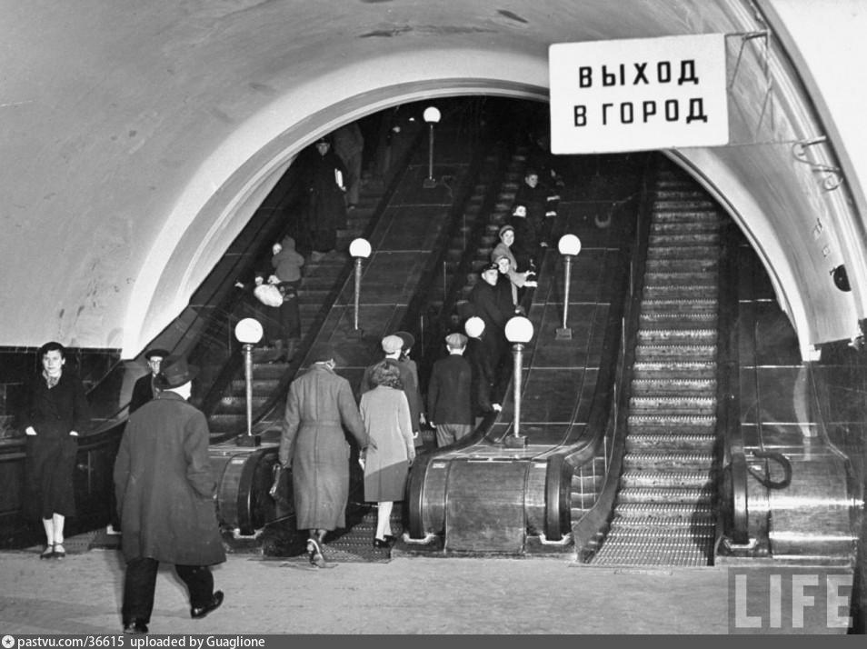 маяковская 1941-2.jpg