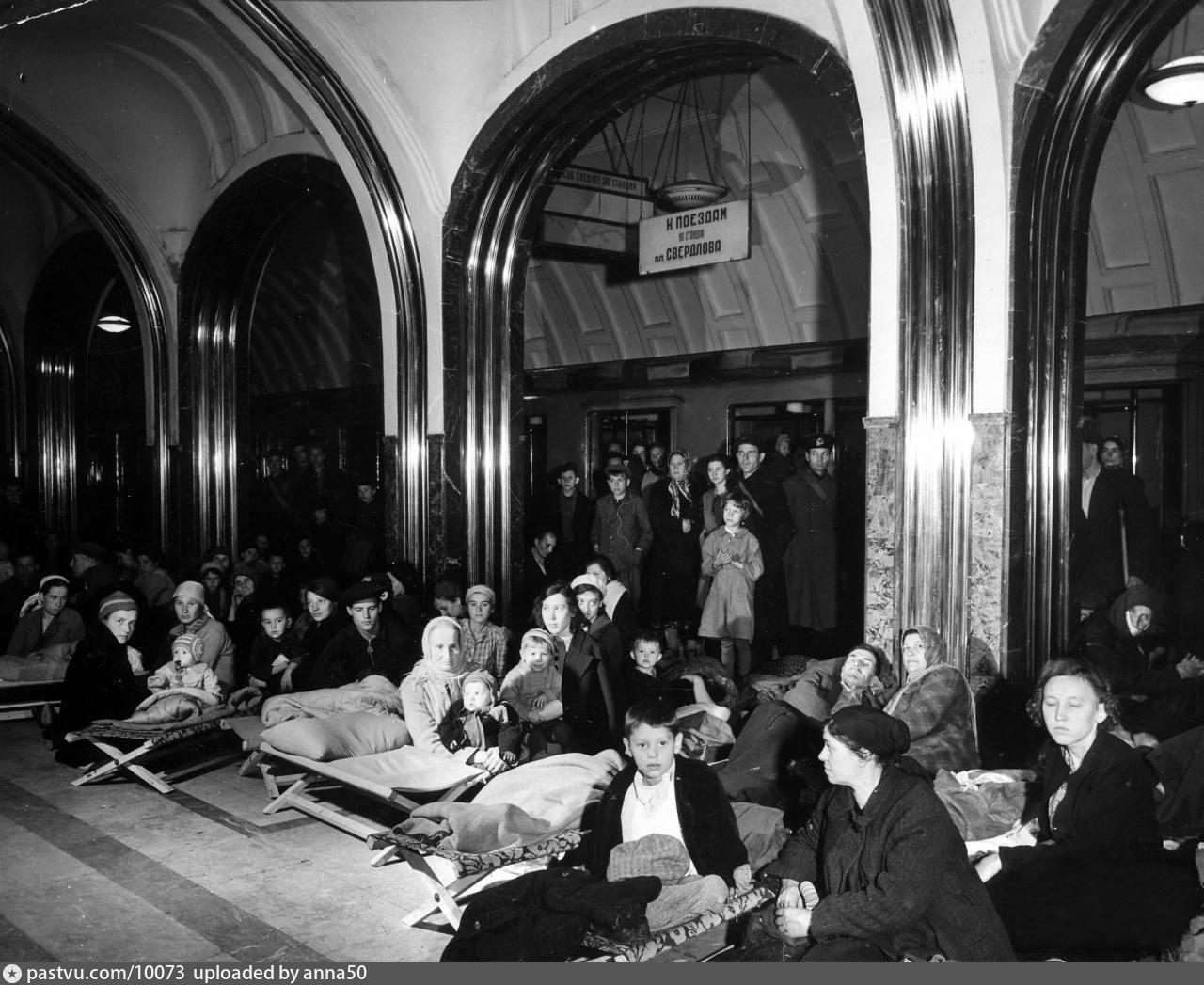 маяковская 1941-4.jpg