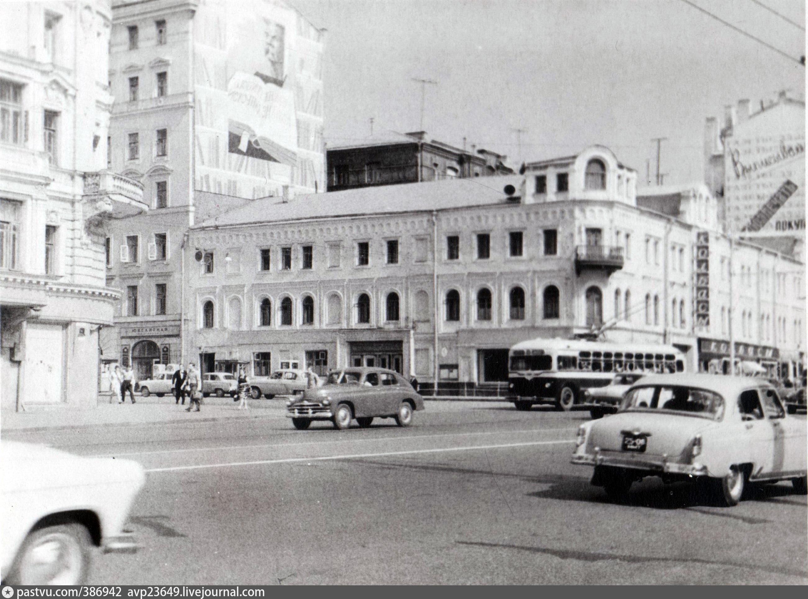 маяковская 1960-е.jpg