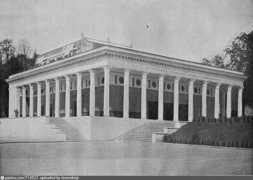 динамо 1940 в2-2.jpg