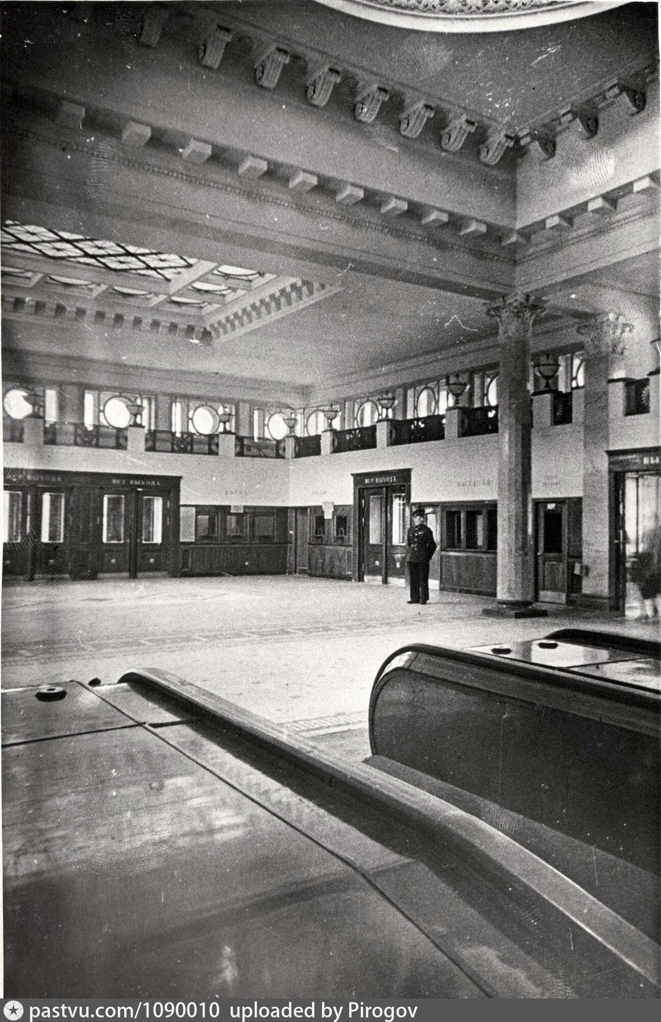 динамо 1940.jpg
