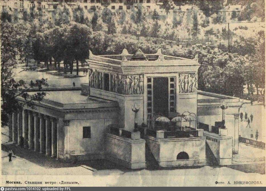 динамо 1946-2.jpg