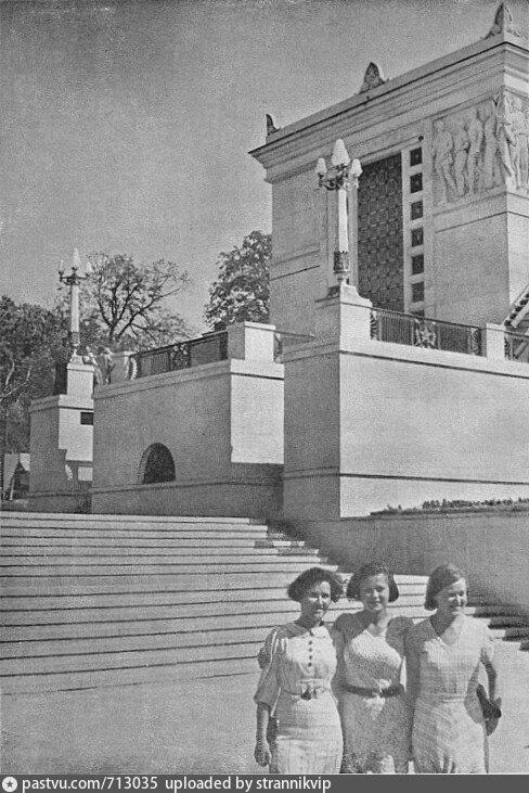 динамо 1938 в2.jpg