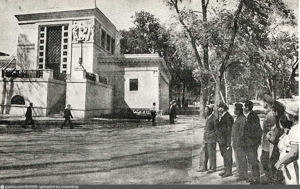 динамо 1938.jpg