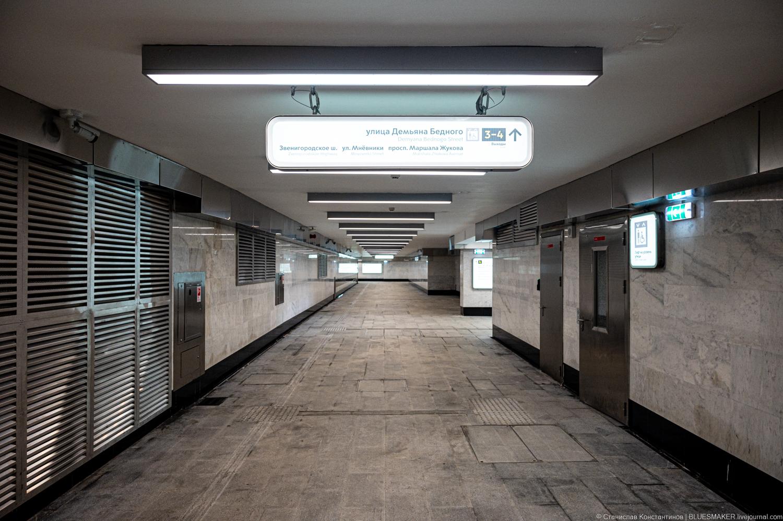 Ст.м. Народное Ополчение. Часть 1 метро2021,большая кольцевая,народное ополчение,мосметро,метро