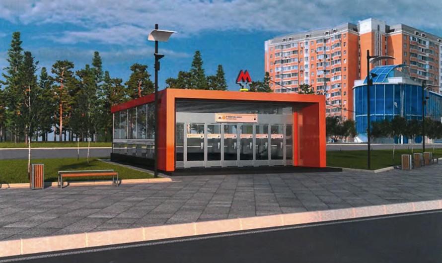 Ст. м. Боровское шоссе боровское шоссе
