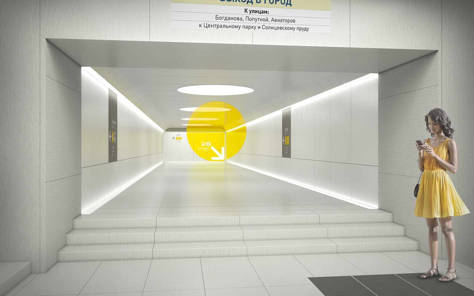 interior.below-street-underpass_01.jpg