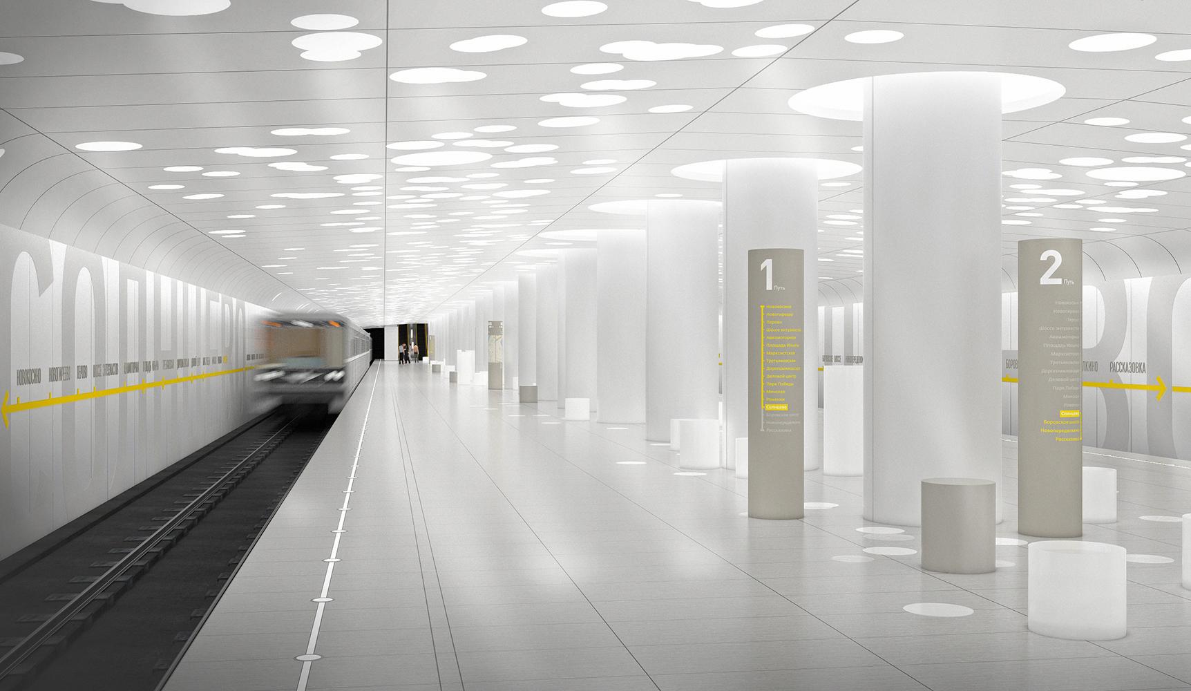 interior.-platform-area_01.jpg