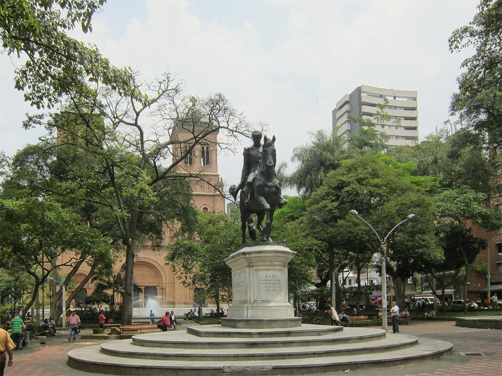 Медельин
