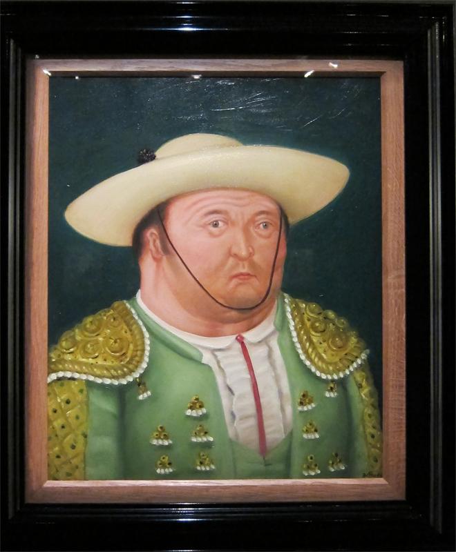 Пикадор (на зелёном фоне)