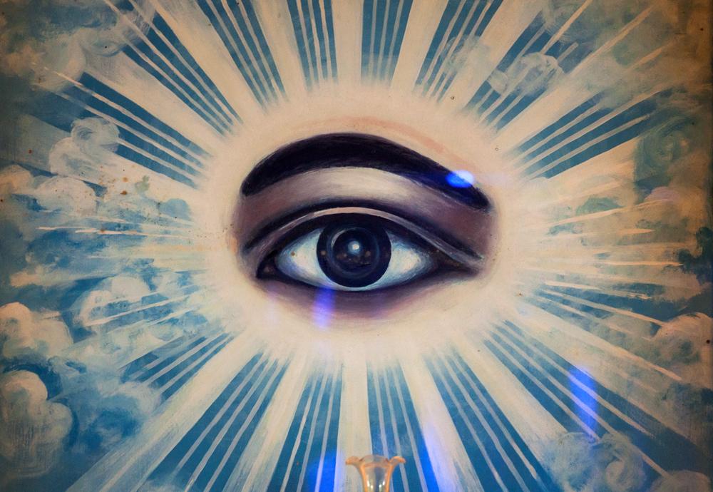 Глазами бога картинки
