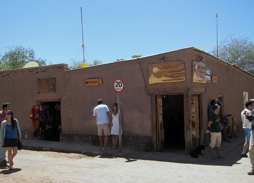Сан-Педро-де-Атакама