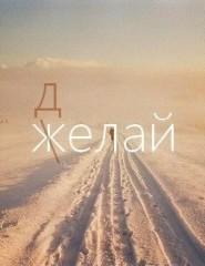 telpics_ru_804025017_185x240