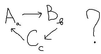Обмен 3.jpg